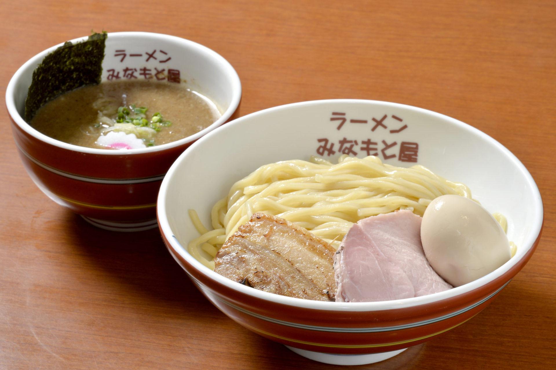 minamoto-niboshituke